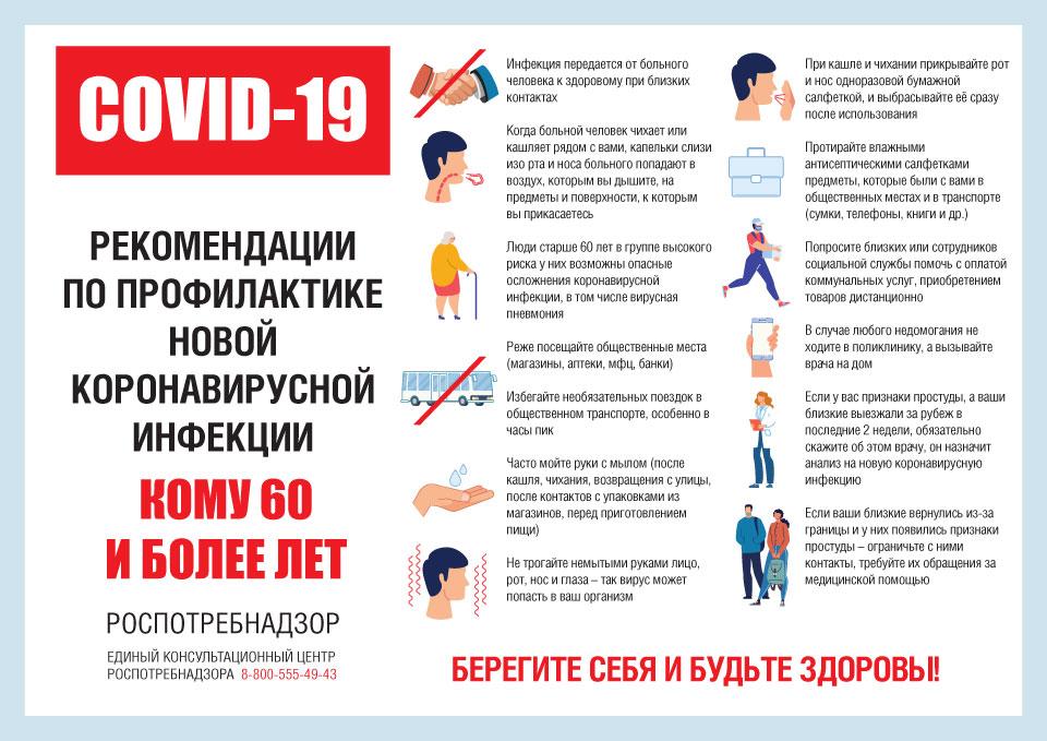 http//izobil-rspsk.ru/uploads/images/default/1113.png