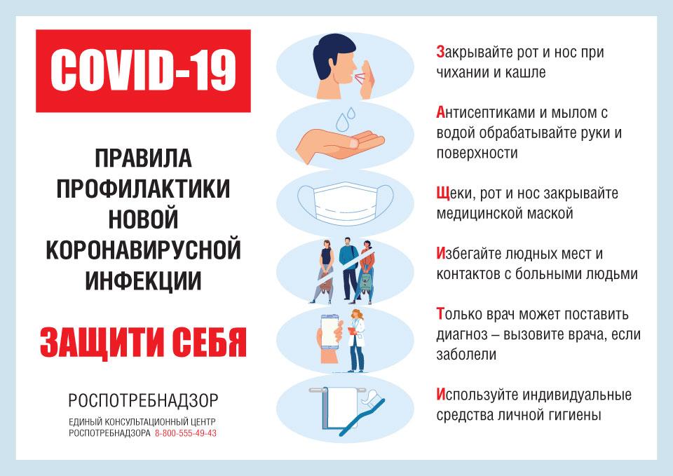 http//izobil-rspsk.ru/uploads/images/default/1114.png